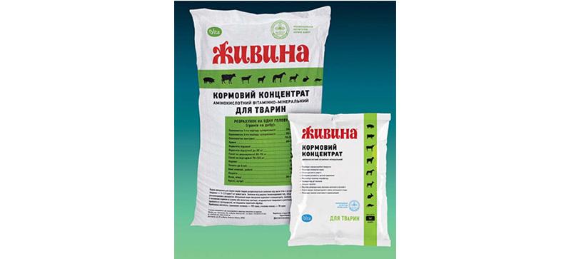 """Використання в годівлі свиней амінокислотного вітамінно-мінерального кормового концентрату """"Живина"""""""